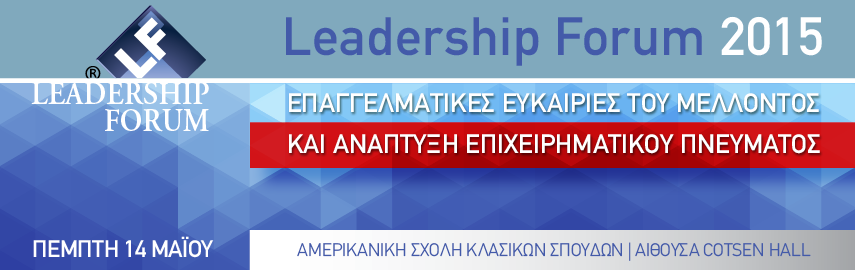 LEADERSHIP 15 F MULTI BANNER 2X 1220X3002