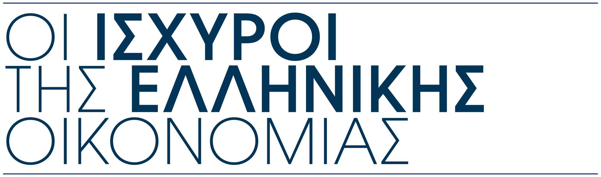 ISXYROI logo blue_small_out
