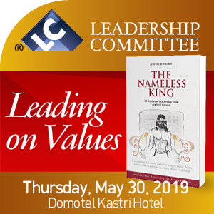RITANAS Leadership May 2019 Web Banners3